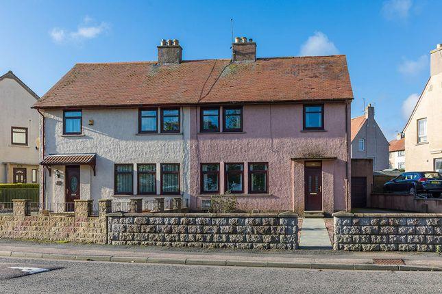 Thumbnail Semi-detached house for sale in Sclattie Park, Bucksburn, Aberdeen