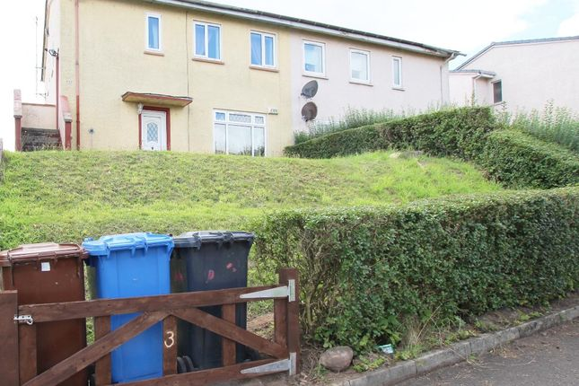 Thumbnail Flat to rent in York Street, Clydebank, West Dunbartonshire G81 2Ph