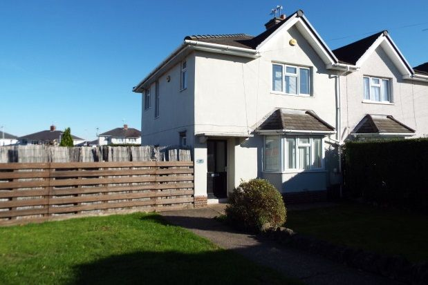 Thumbnail Property to rent in Carsic Lane, Sutton In Ashfield