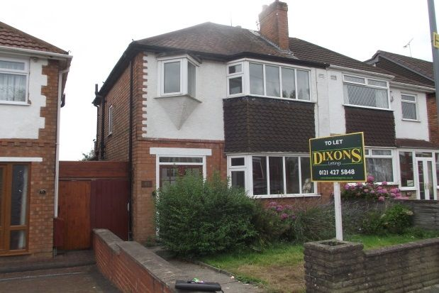 Thumbnail Semi-detached house to rent in Max Road, Quinton, Birmingham