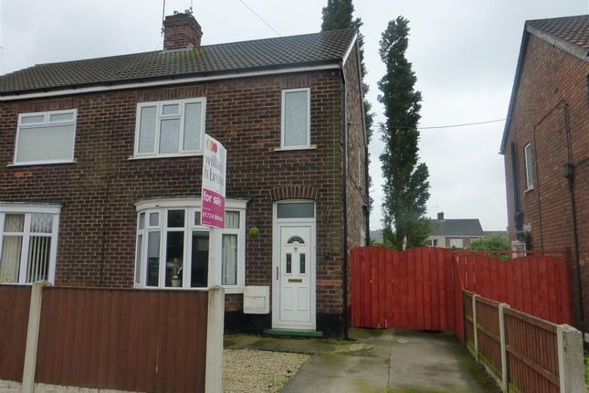 Thumbnail Semi-detached house for sale in Cromwell Avenue, Scunthorpe
