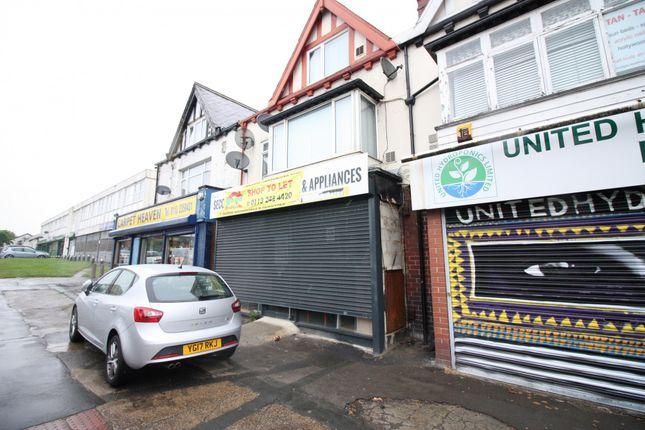 Thumbnail Studio to rent in Harehills Lane, Leeds, West Yorkshire