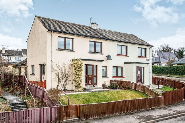 Thumbnail Semi-detached house for sale in Academy Crescent, Dingwall