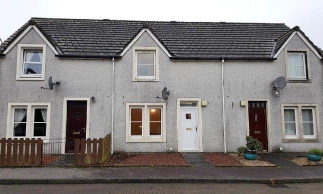 Thumbnail Terraced house to rent in Hawkes Court, Crossmichael, Castle Douglas