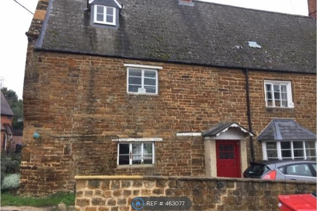 Thumbnail Maisonette to rent in High Street Byfield, Nr Daventry