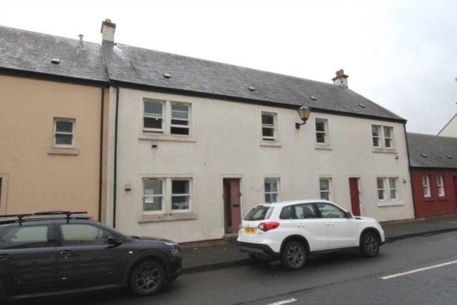 Thumbnail Flat for sale in Harvey Cottages, Muirhead Street, Lochwinnoch
