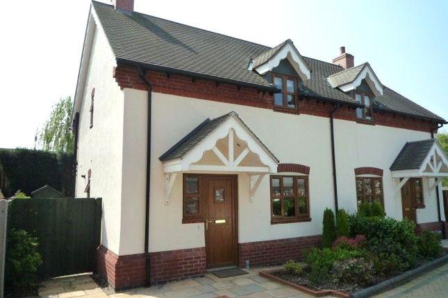 Thumbnail Semi-detached house to rent in Ravenswood Gardens, Stonydelph Lane, Wilnecote, Tamworth