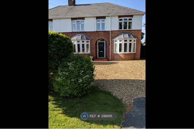 Thumbnail Room to rent in Hollow Lane, Ramsey, Huntingdon
