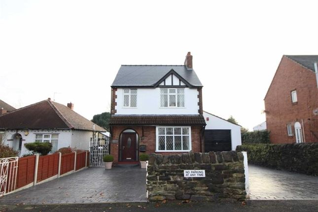 Thumbnail Detached house for sale in Spencer Road, Belper