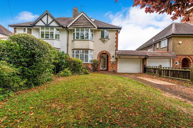 Thumbnail Semi-detached house for sale in Hillcrest Avenue, Abington, Northampton