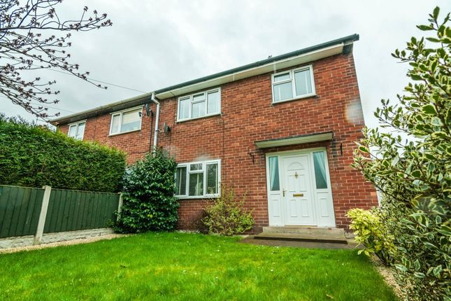 Thumbnail 3 bedroom semi-detached house to rent in Broadway, Dunscroft, Doncaster