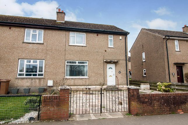 3 bed end terrace house for sale in Balunie Drive, Dundee, Angus DD4