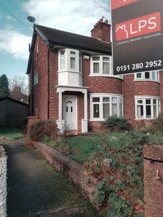 Thumbnail Semi-detached house to rent in Town Lane, Bebington, Wirral