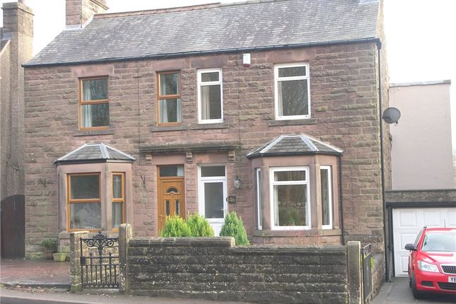 Thumbnail Semi-detached house to rent in Gilkin View, Cromford Road, Wirksworth, Matlock