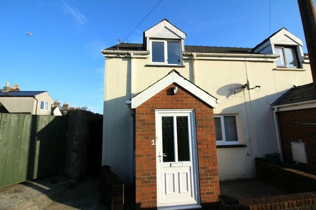 Thumbnail End terrace house to rent in Park Lane, Pembroke Dock