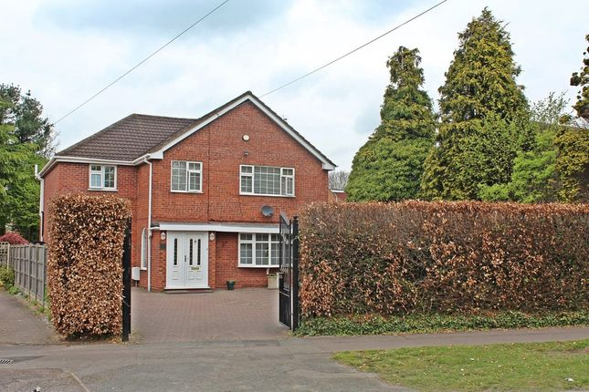 Thumbnail Detached house for sale in Henley Road, Walsgrave, Coventry
