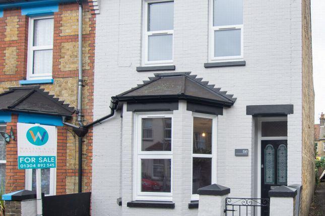 Front Elevation of Bloomsbury Road, Ramsgate CT11
