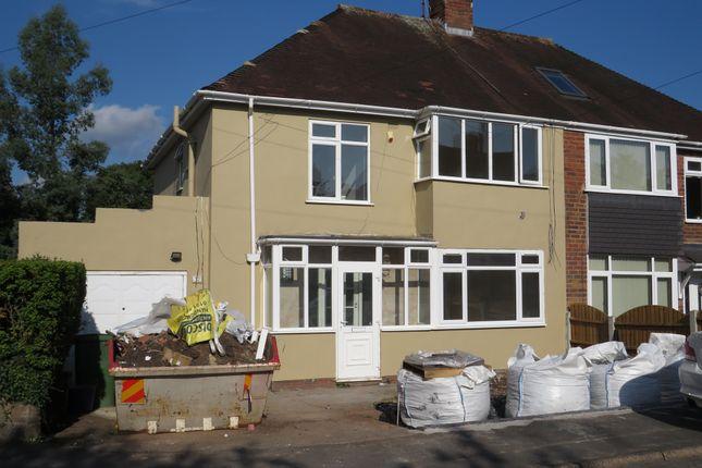 Thumbnail Semi-detached house for sale in Heathbrook Avenue, Kingswinford