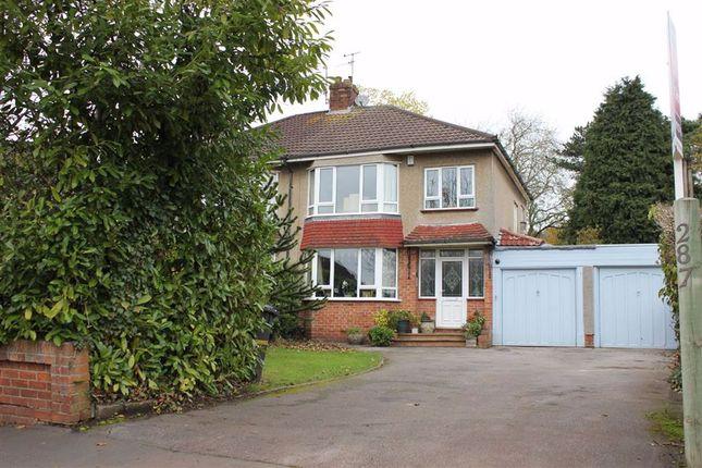 Canford Lane, Westbury On Trym, Bristol BS9