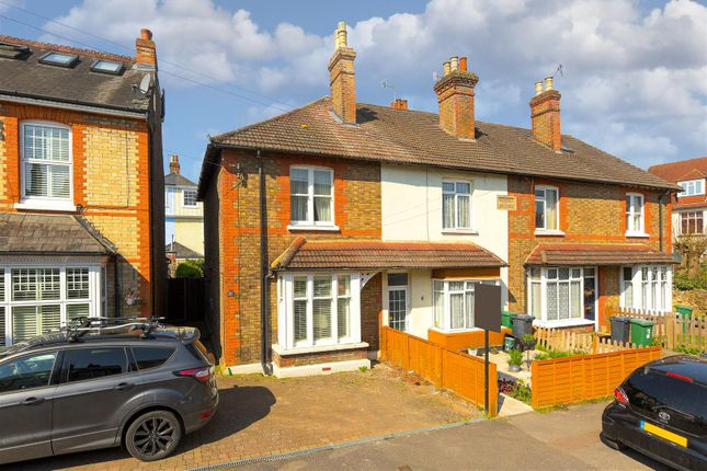 Thumbnail Property to rent in Ranelagh Road, Redhill