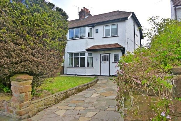 Thumbnail Semi-detached house to rent in Berwyn Drive, Heswall, Wirral