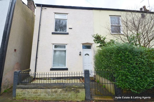 Thumbnail Terraced house to rent in St. Margarets Road, Prestwich, Manchester