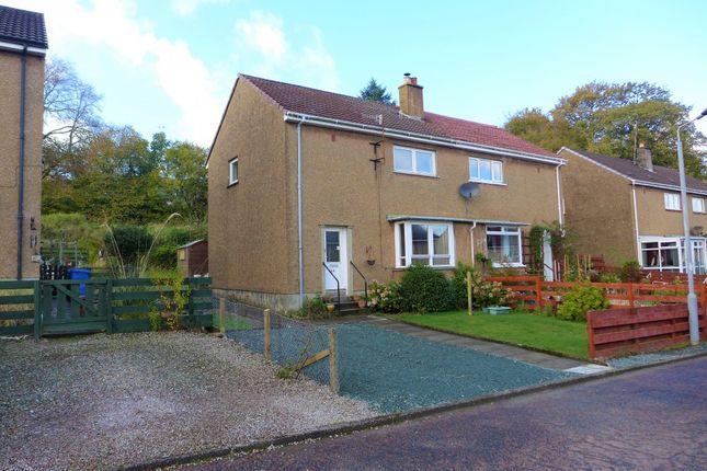 Thumbnail Semi-detached house for sale in 26 Glenfyne Park, Ardrishaig