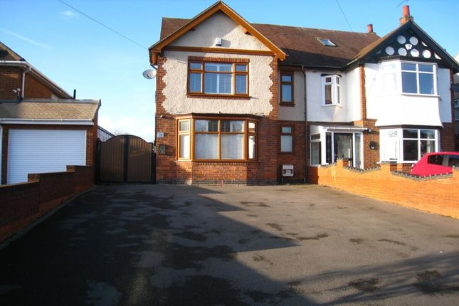Hinckley Road, Walsgrave, Coventry CV2