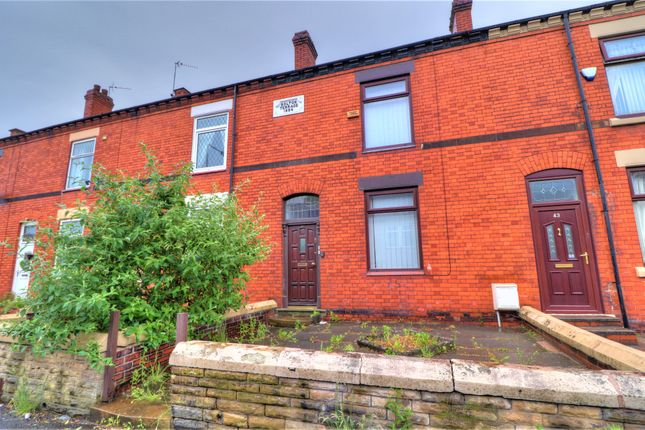 Front of Shakerley Road, Tyldesley, Manchester M29