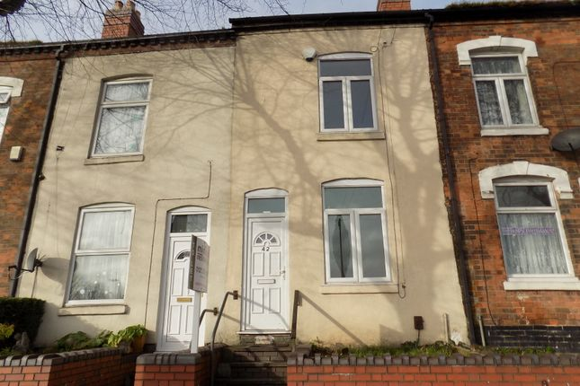 Thumbnail Terraced house to rent in 42, Boulton Road
