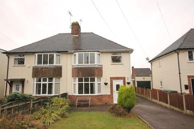 Thumbnail Semi-detached house for sale in Whitecotes Lane, Walton, Chesterfield