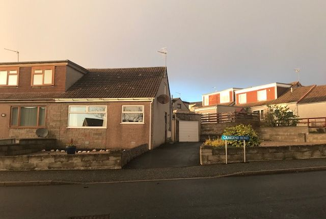 Thumbnail Bungalow to rent in Craigend Road, Ellon, Aberdeenshire