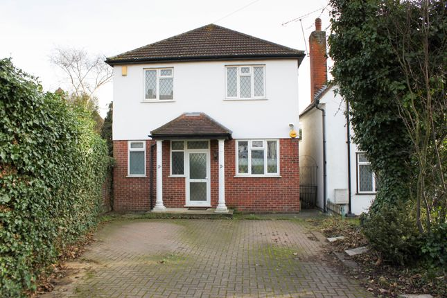 Thumbnail Detached house for sale in Theydon Grove, Woodford Green