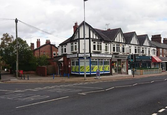 Retail premises for sale in Water Lane, Wilmslow