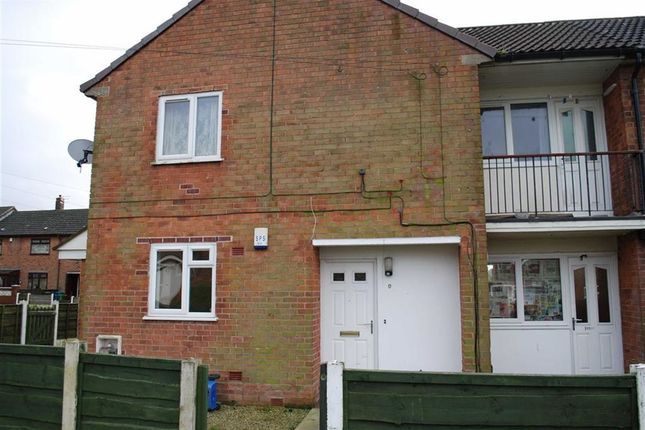 Thumbnail Flat to rent in Whinfell Drive, Middleton, Manchester
