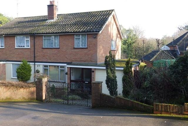 Thumbnail Semi-detached house for sale in Ancaster Road, Ipswich