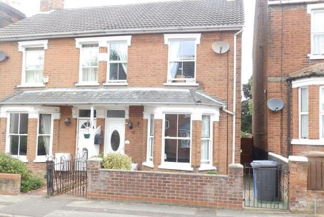 3 bed semi-detached house for sale in Lacey Street, Ipswich