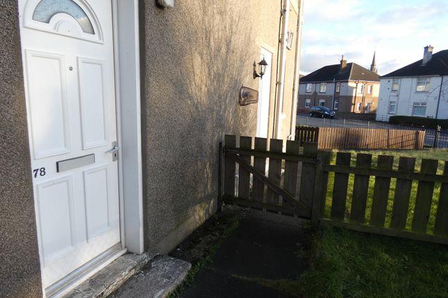Front Door of Glencairn Street, Stevenston KA20