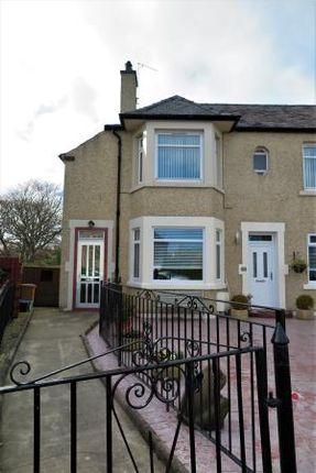 Thumbnail Flat to rent in Stevenson Avenue, Edinburgh