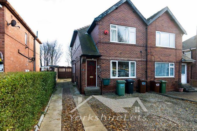 Thumbnail Flat to rent in Pendas Way, Crossgates, Leeds