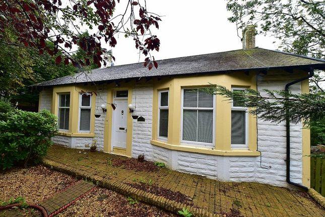 Thumbnail Detached bungalow for sale in Sheephousehill, Fauldhouse