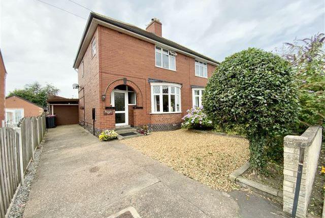 3 bed semi-detached house for sale in Storth Lane, Kiveton Park, Sheffield S26