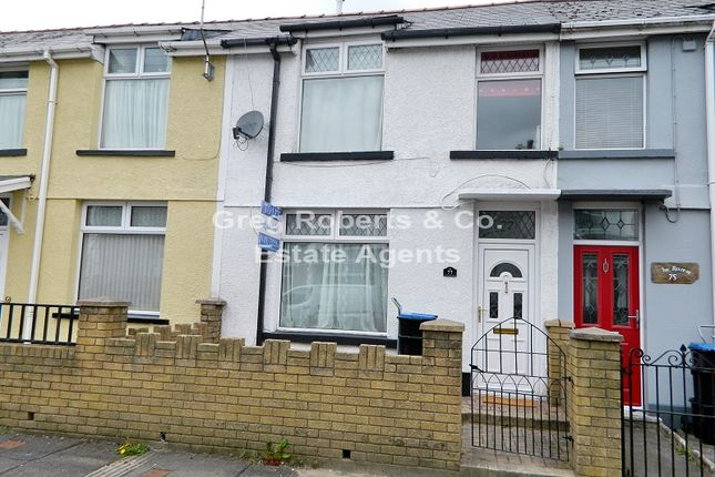 Thumbnail Terraced house to rent in Park View, Tredegar, Blaenau Gwent.
