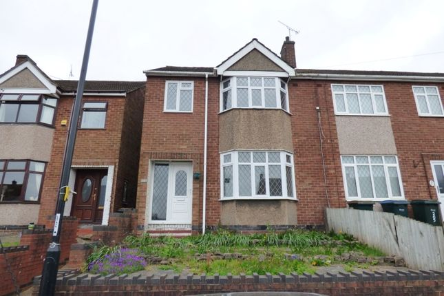 Thumbnail End terrace house to rent in Rotherham Road, Holbrooks, Coventry