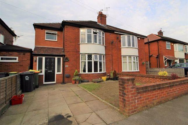 Thumbnail Semi-detached house for sale in Elm Avenue, Ashton-On-Ribble, Preston