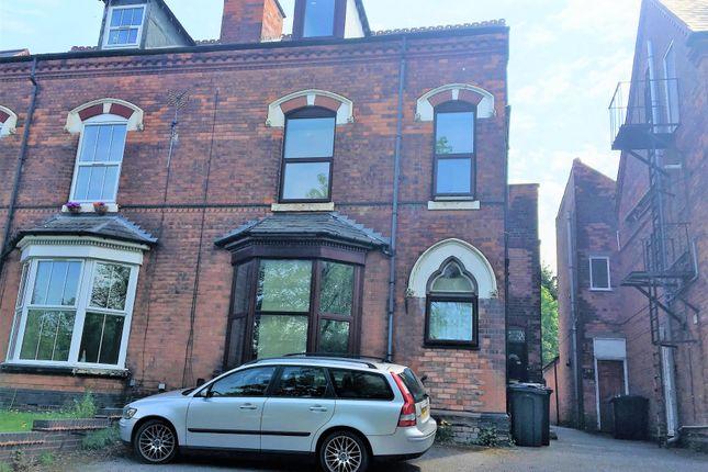 Thumbnail Flat to rent in Frederick Road, Erdington