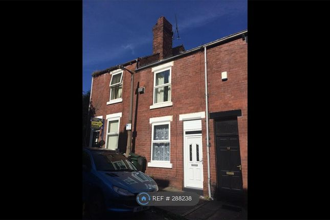 Thumbnail Terraced house to rent in Whybourne Grove, Rotherham