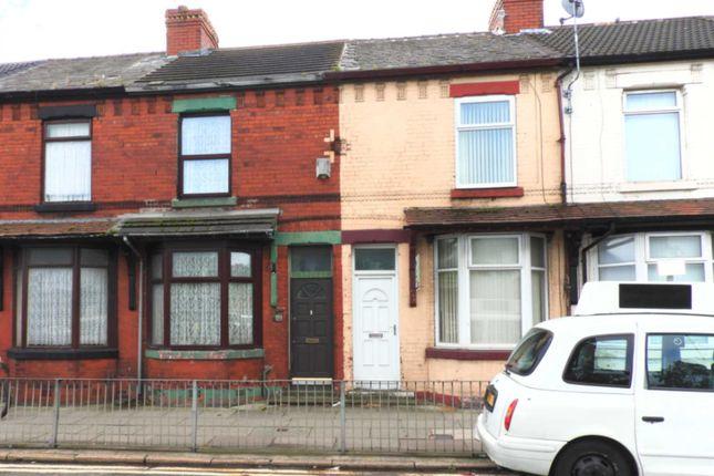 Vale Lodge, Rice Lane, Walton, Liverpool L9