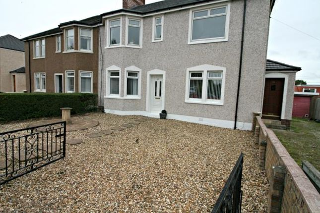 Thumbnail Flat to rent in Neilsland Drive, Motherwell