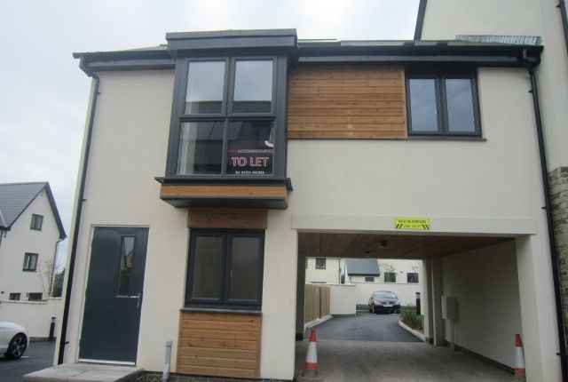 Thumbnail End terrace house to rent in Airborne Drive, Derriford, Plymouth